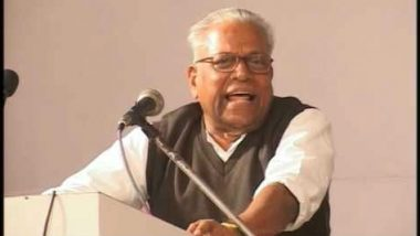 VS Achuthanandan Health Update: CPI-M Leader and Former Kerala CM Admitted to Hospital After He Reported High Blood Pressure