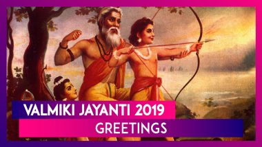 Valmiki Jayanti 2019 Greetings: WhatsApp Messages, SMS, Quotes and Images to Wish on Pargat Diwas