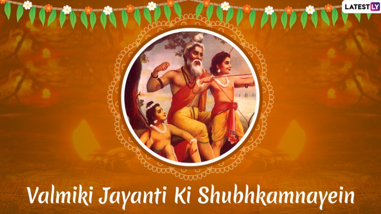 Valmiki Jayanti 2019 Wishes in Hindi: WhatsApp Messages, Images, Quotes, SMS and Greetings to Send on Pargat Diwas