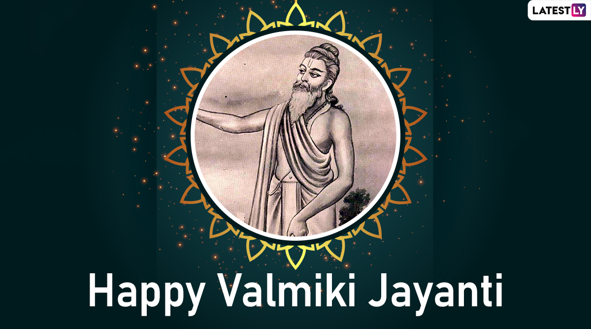 Valmiki Jayanti 2019: Five Quotes by Sage-Author Who Wrote the Epic Ramayana