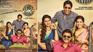 Venky Mama First Glimpse Starring Venkatesh Daggubati, Naga Chaitanya, Raashi Khanna, Payal Rajput to Be Out On October 8, 2019
