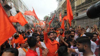 Ayodhya: VHP Stalls 'Trishul Diksha' Programme Ahead of Supreme Court's Verdict in Babri Masjid-Ram Janmabhoomi Title Case