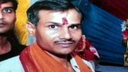 Kamlesh Tiwari Murder Case: All Three Detained in Hindu Mahasabha Leader's Killing Confess to Crime