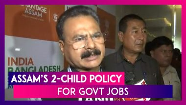 Assam: Starting 2021 No Government Jobs For Those With More Than Two Children