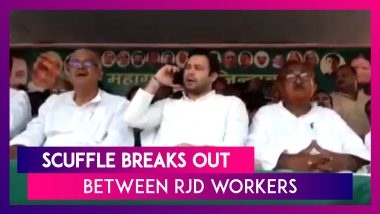 Bihar: Scuffle Breaks Out Between RJD Workers At Election Rally In Saharsa, Tejashwi Yadav Present