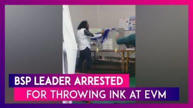 Maharashtra Assembly Polls 2019: BSP Leader Sunil Khambe Arrested For Throwing Ink At EVM