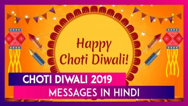 Choti Diwali 2019 Wish in Hindi: Send Happy Naraka Chaturdashi Greetings, Lovely Messages & Images