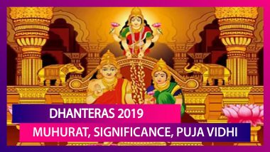 Dhanteras 2019: Shubh Muhurat To Buy Gold, Silver, Significance, Puja Vidhi On Dhantrayodashi