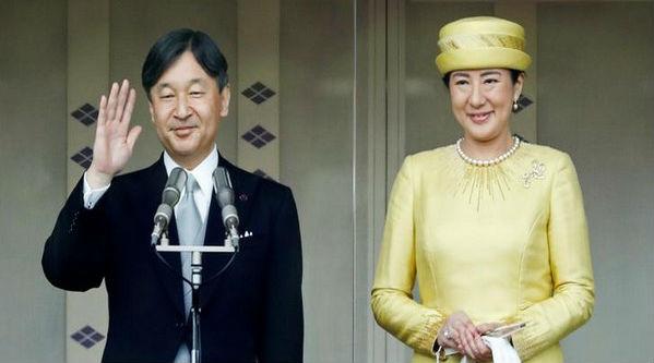 Typhoon Hagibis: Japan Considers Postponing Emperor's Enthronement Parade