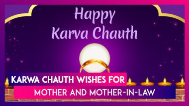 Karwa Chauth 2019 Messages for Mother and Mother in Law WhatsApp Messages, SMS & Festive Greetings