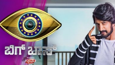 Bigg Boss Kannada 7: All You Need to Know about the Reality TV Show Hosted by Kichcha Sudeep