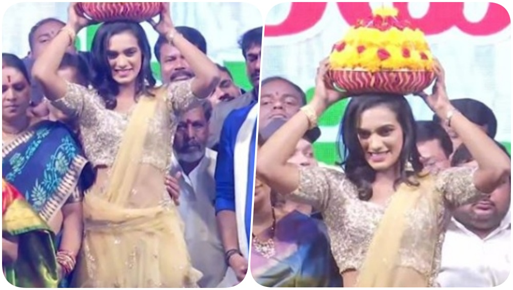 PV Sindhu Celebrates Floral Festival Bathukamma Sambaralu in Hyderabad (Watch Video)