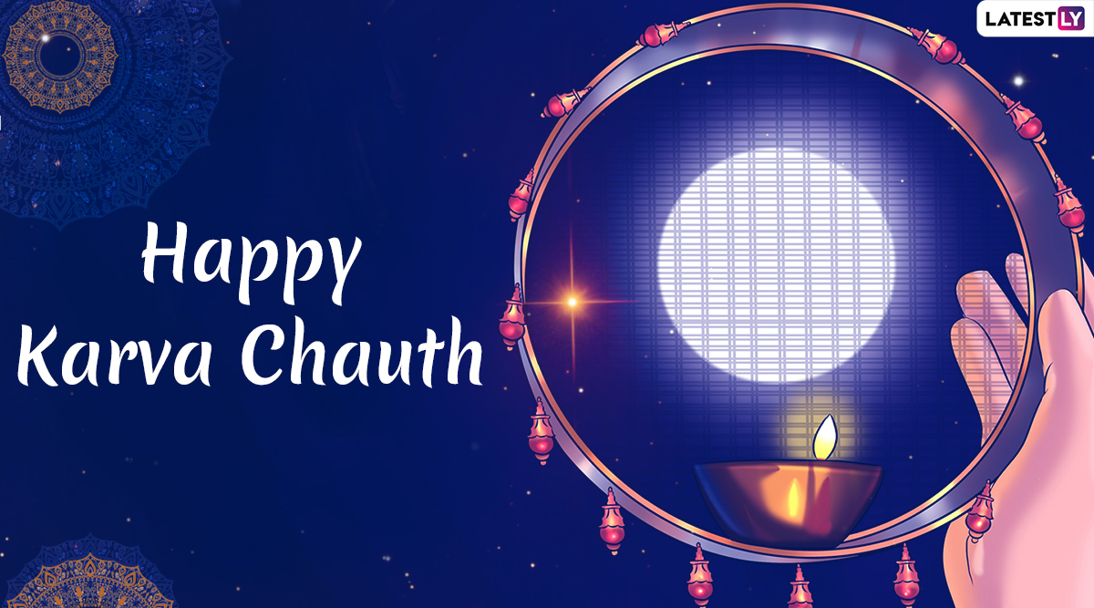 Karwa Chauth 2019 Romantic Messages for Boyfriend and Girlfriend: WhatsApp Stickers, GIF Image Greetings, Photos, Status, Insta Captions & SMSes to Wish on Karva Chauth