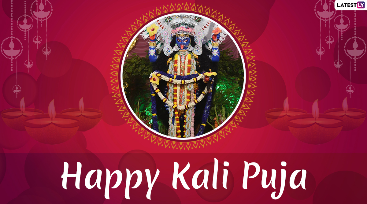 Happy Kali Puja 2019 Wishes: Share These Quotes, Greetings, Images, Statuses, WhatsApp Stickers, SMS, GIF Image to Wish Your Loved Ones
