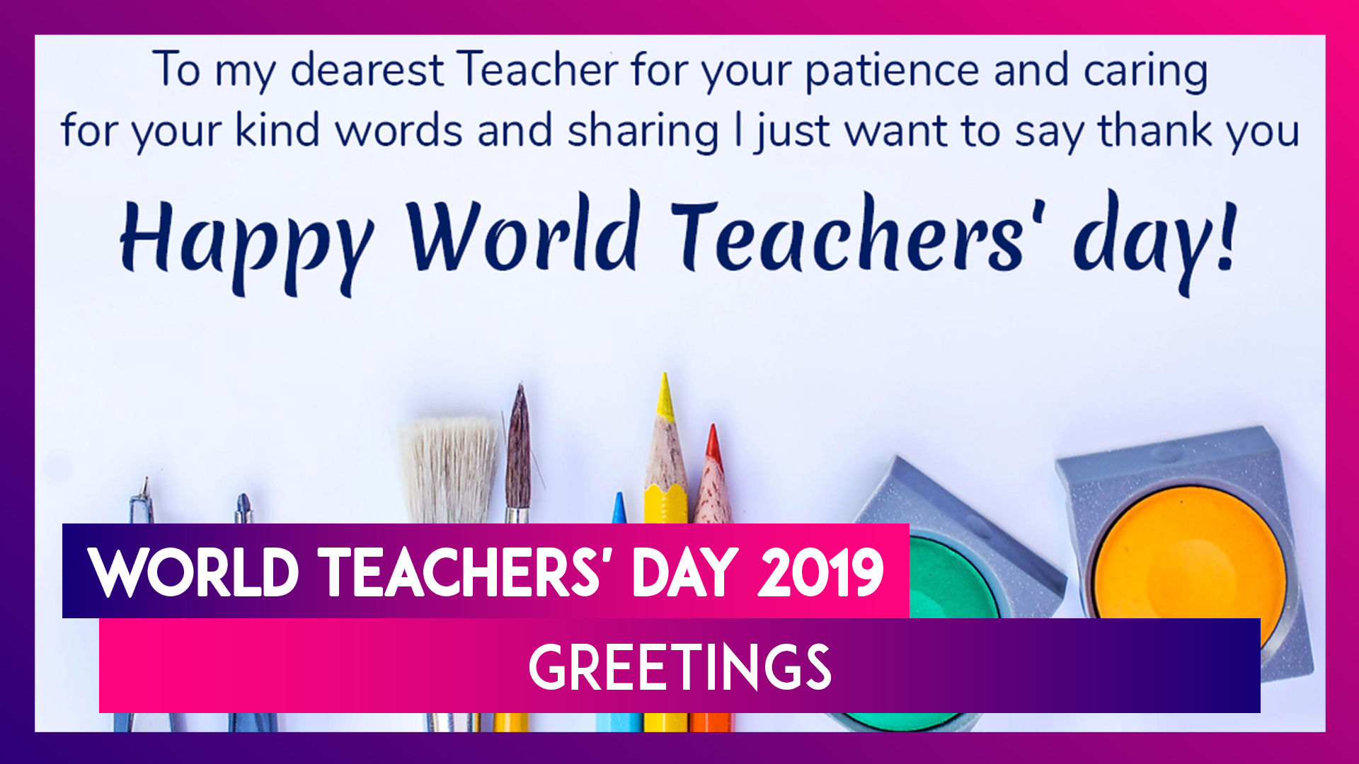 world teachers day greetings best messages images to send