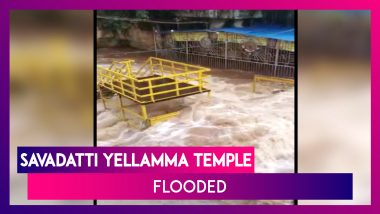 Savadatti Yellamma Temple Flooded Following Heavy Rains In Belgaum, Karnataka