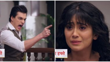 Yeh Rishta Kya Kehlata Hai October 11, 2019 Written Update Full Episode: Kairav Overhears Kartik and Naira's Discussion Over His Custody Battle, Vedika Engages in a Heated Argument With Naira