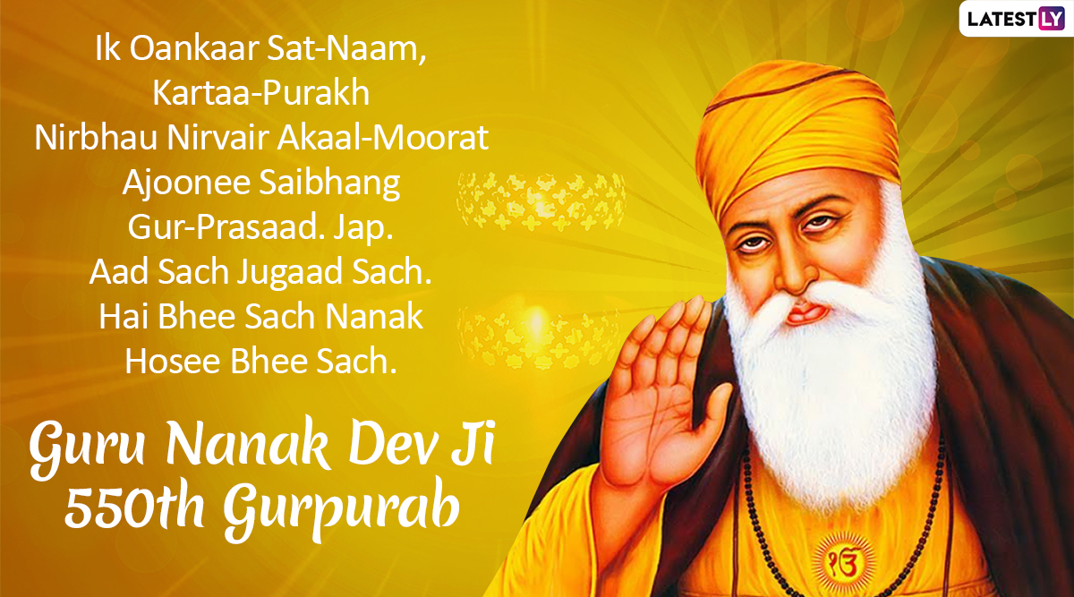 happy gurpurab wishes in punjabi greetings messages