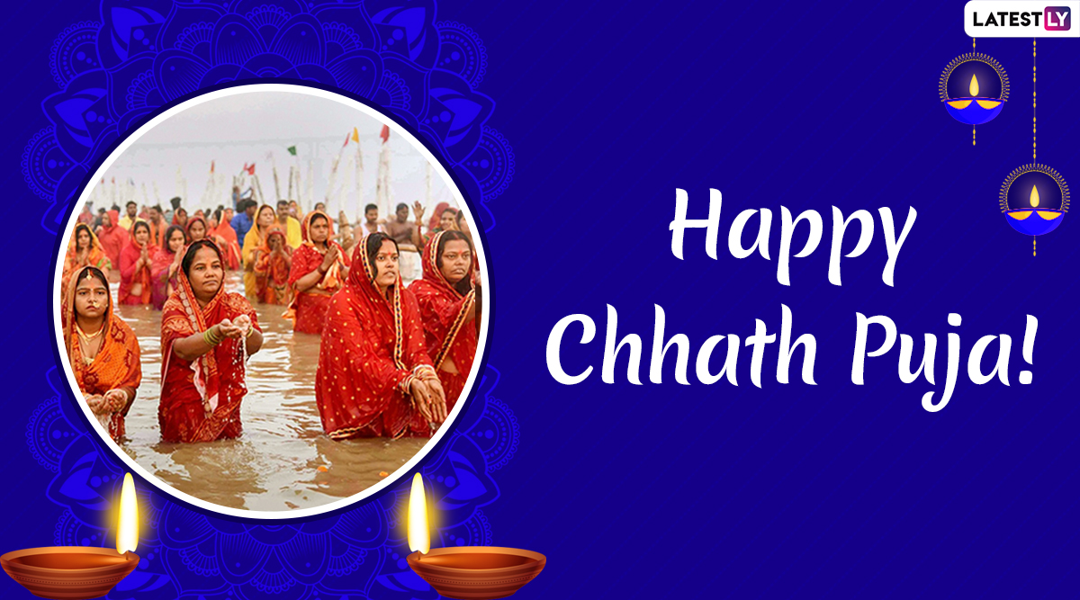 Chhath Puja 2019 Greetings: Facebook Messages, Chhath WhatsApp Stickers, GIF Images, Surya Shashthi Wishes in Hindi and SMSes to Send on the Auspicious Occassion