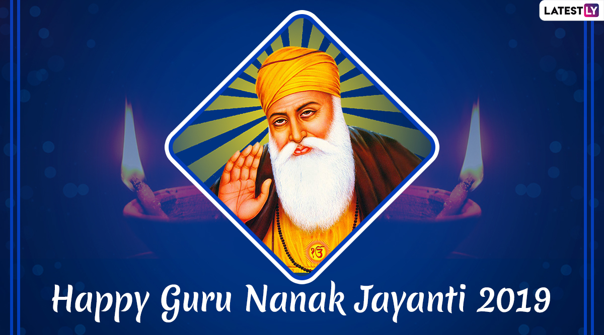 Happy Gurpurab 2019 Wishes in English: Greetings, Messages, WhatsApp Stickers, SMS and Quotes to Send on Guru Nanak Jayanti