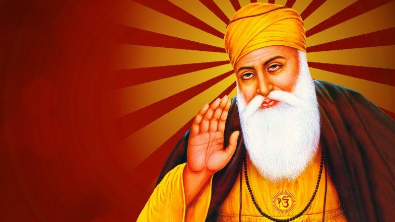 Guru Nanak Dev 550th Birth Anniversary: Quotes of Sikh Guru on The Occasion of Guru Nanak Jayanti