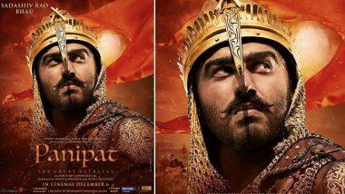Panipat: Arjun Kapoor Looks Brilliant as the Fierce Maratha Warrior Sadashiv Rao Bhau (View Pic)
