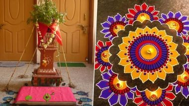 Tulsi Vivah Rangoli Designs: From Chowk Purn to Flower Rangoli Styles, Easy Patterns For Tulsi Wedding