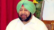 Kabir Das Jayanti 2021: Punjab CM Amarinder Singh Announces Bhagat Kabir Chair in Amritsar; Rs 10 Crore for the Development of Bhagat Kabir Bhawan in Jalandhar