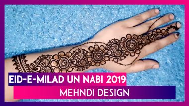 Eid-E-milad Un Nabi 2019 Easy Mehndi Designs: Quick Henna Patterns to Make Mawlid