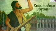 Kanakadasa Jayanthi 2019 : Remembering the Great Kannada Poet, Philosopher and Musician with Wishes and Messages on His 525 Birth Anniversary