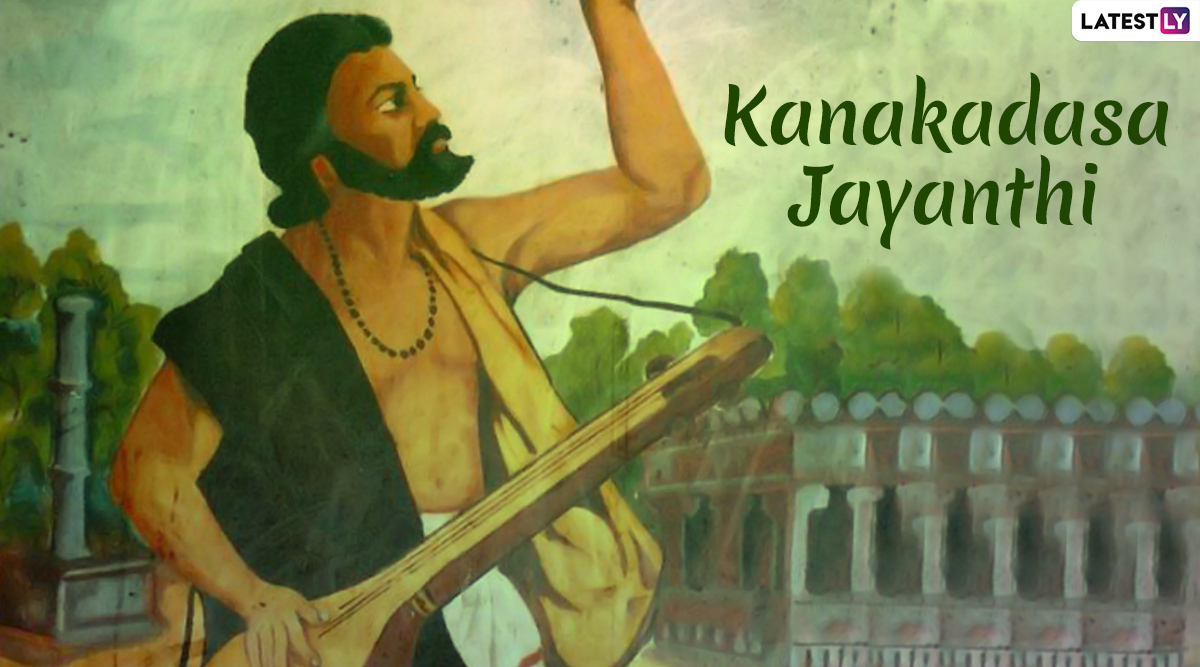 Kanakadasa Jayanthi 2019: Remembering the Great Kannada Poet, Philosopher and Musician with Wishes and Messages on His 525th Birth Anniversary