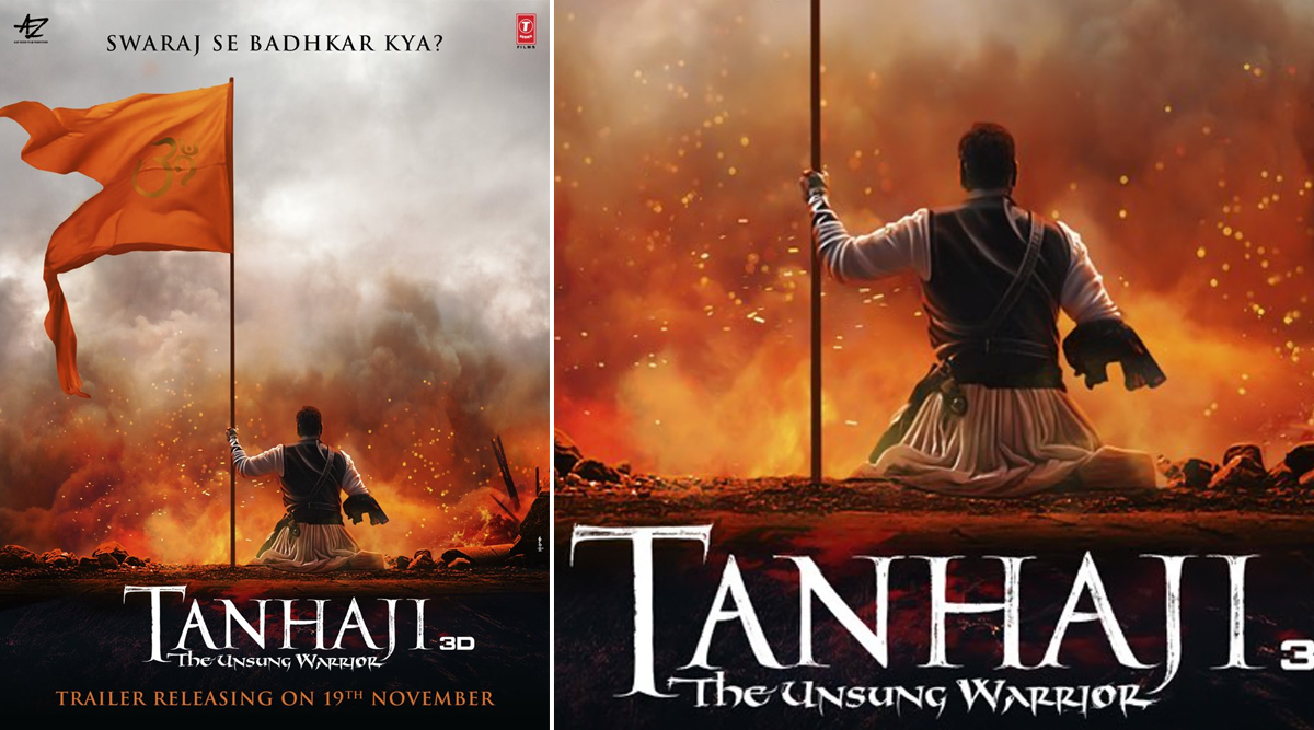 'Tanhaji: The Unsung Warrior' Gets Tax Exemption in Uttar Pradesh