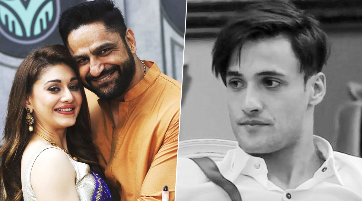 Bigg Boss 13: Shefali Jariwala's Husband Parag Tyagi Lashes Out at Trolls for Comments on Wife's Closeness With Asim Riaz