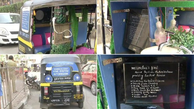 Mumbai's First 'Home System' Autorickshaw Has Wash Basin, Mobile Phone Charging Point and Purified Drinking Water for Passengers; See Pics