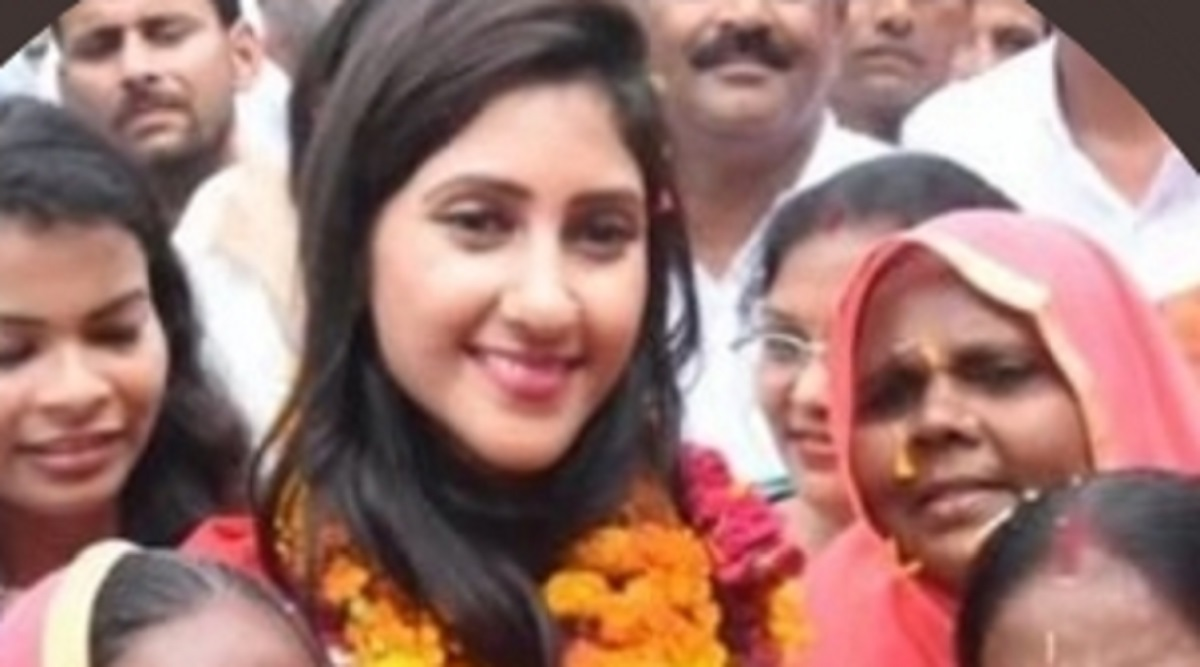 Aditi Singh, Congress MLA, Suspended from Party's Women's Wing for 'Indiscipline'