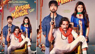 Sab Kushal Mangal: Akshaye Khanna and Priyaank Sharma's Comedy Drama to be Released on January 3, 2020