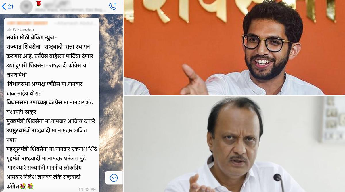Aaditya Thackeray to be Maharashtra CM And Ajit Pawar Deputy CM? Fake Post on Shiv Sena-NCP-Congress Government Formation Goes Viral on WhatsApp