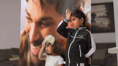 Ala Vaikunthapurramuloo Song OMG Daddy Teaser: Allu Arjun's Kids Make Their Debut with This Track, A Perfect Treat on Children's Day 2019 (Watch Video)