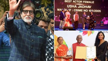 Amitabh Bachchan Congratulates Bhootnath Returns Co-Star Usha Jadhav For Winning Best Actor Award at IFFI 2019 (View Pics)