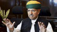 Daman & Diu, Dadra & Nagar Haveli to be Merged Into Single UT, Bill in Parliament Next Week: Union Minister Arjun Meghwal