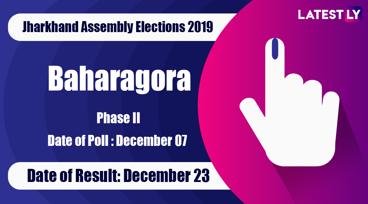 Baharagora Vidhan Sabha Constituency in Jharkhand: Sitting MLA, Candidates For Assembly Elections 2019, Results And Winners