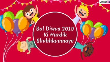 Bal Diwas Images & India Children's Day 2019 HD Wallpapers for Free Download Online: Wish Happy Children's Day With WhatsApp Stickers and Hike GIF Messages