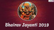 Bhairava Ashtami 2019 HD Images & Kalabhairav Jayanti Wishes: WhatsApp Messages, SMS and Greetings to Send On Bhairavashtami