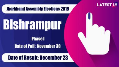 Bishrampur Vidhan Sabha Constituency in Jharkhand: Sitting MLA, Candidates For Assembly Elections 2019, Results And Winners