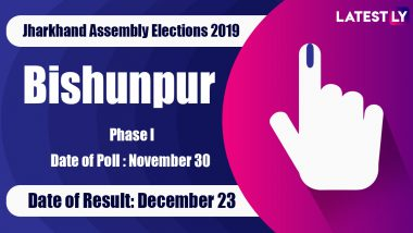 Bishnupur (ST) Vidhan Sabha Constituency Result in Jharkhand Assembly Elections 2019: Chamra Linda of JMM Wins MLA Seat