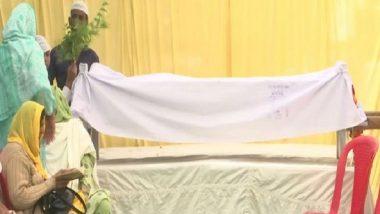 Madhya Pradesh: Bhopal Gas Tragedy Social Activist Abdul Jabbar Dies