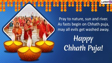 Chhath Puja 2020 Start & End Dates: When Is Nahay-Khay, Lohanda-Kharna, Sandhya & Usha Arghya? Full Schedule, Shubh Muhurat & Puja Vidhi, Here Is Everything to Know About the Sun God Festival