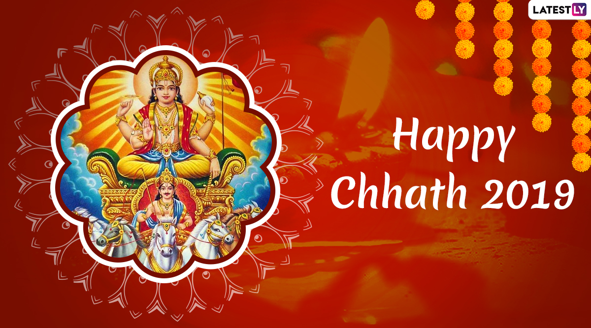 Happy Chhath Puja 2019 Images and HD Wallpapers for Free Download: WhatsApp Messages, Chhath Puja Pictures, Greetings, SMS and Wishes to Send Everyone