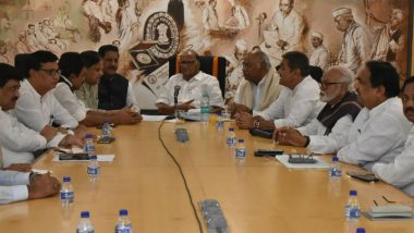 Maharashtra Government Impasse: Congress, NCP Remain Undecided On Supporting Shiv Sena