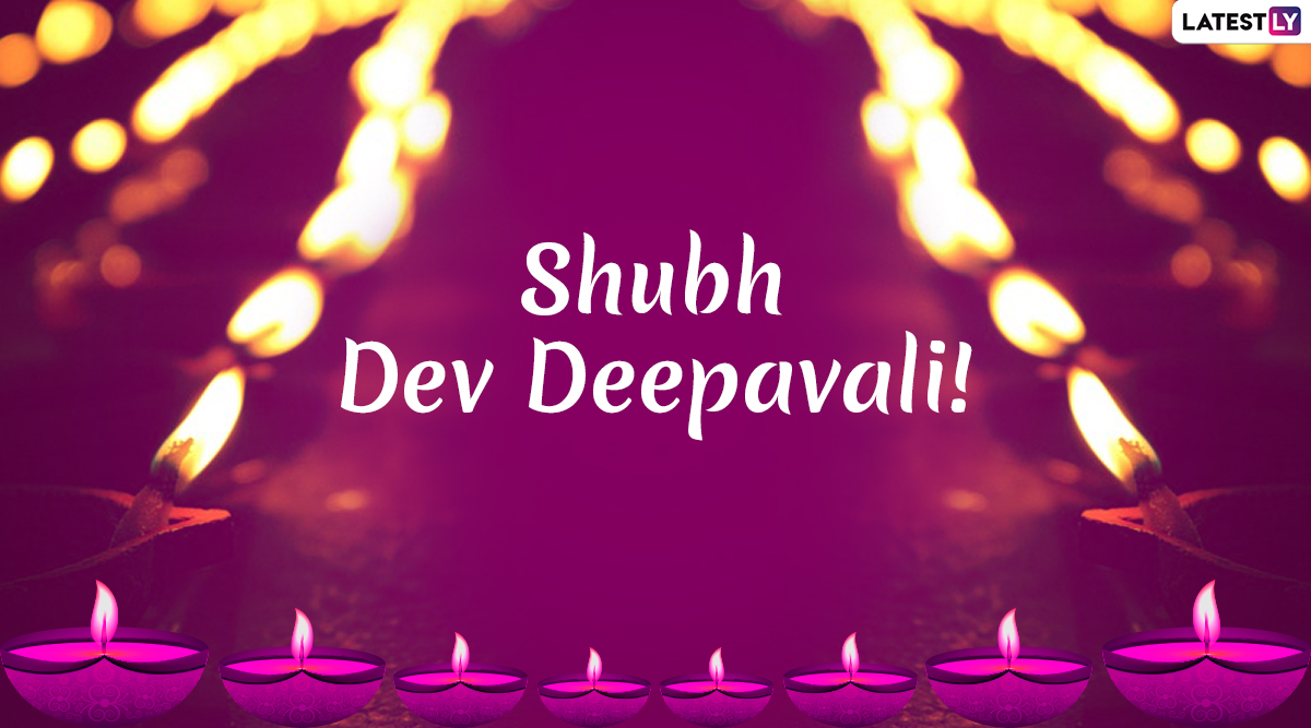 Dev Deepawali 2019 Wishes in Hindi: WhatsApp Messages, GIF Images, Quotes, SMS and Greetings to Send on Kartik Purnima